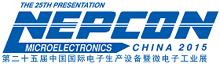 NEPCON_China_2015_logo_sm